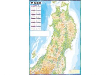 地図カレンダー 東北、関東、九州全図