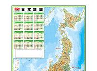 地図カレンダー