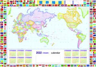 地図カレンダー 世界全図