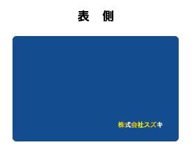 ビニール製手帳カバー袖付タイプ