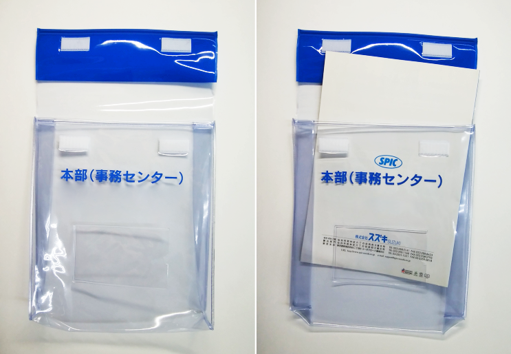 ビニール製書類袋