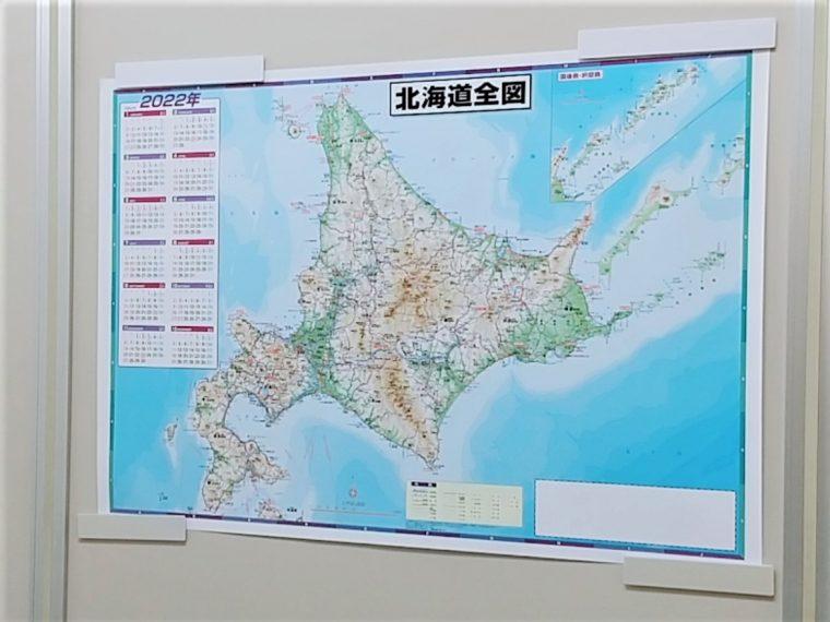 北海道地図カレンダー